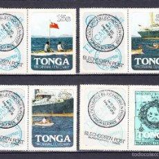 Sellos - TONGA 511/14** - AÑO 1982 - BARCOS - CENTENARIO DEL SERVICIO POSTAL POR BOTE METALICO - 57199514