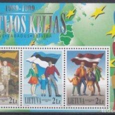 Francobolli: LITUANIA 1999 - 10 ANIVERSARIO DE LA VIA BALTICA MANIFESTACION POR LA INDEPENDENCIA YVERT BLOCK 18. Lote 62178560
