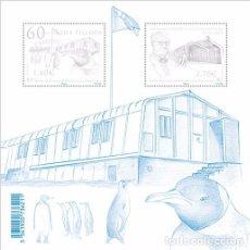 Sellos - TAAF 2016 - Fillod de Crozet Souvenir sheet mnh - 67961297