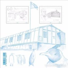 TAAF 2016 - Bloc Fillod de Crozet souvenir sheet mnh