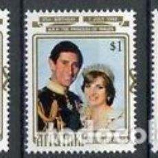 Sellos: AITUTAKI 1982 IVERT 328/31 *** 21º ANIVERSARIO DE LA PRINCESA DE GALES - CASA REAL. Lote 75321215