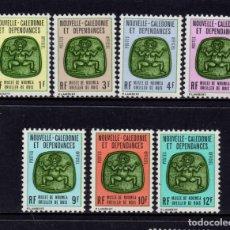 Sellos: NUEVA CALEDONIA TASA 14/20** - AÑO 1973 - ARQUEOLOGIA - MUSEO DE NAUMEA. Lote 84566000