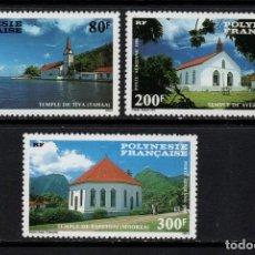 Sellos: POLINESIA AEREO 193/95** - AÑO 1986 - ARQUITECTURA - EDIFICIOS RELIGIOSOS. Lote 85005628