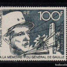 Sellos: POLINESIA AÉREO 70** - AÑO 1972 - EN MEMORIA DEL GENERAL DE GAULLE. Lote 86688236
