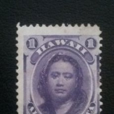 Sellos: HAWAI HAWAII , YVERT Nº 22 , NUEVO SIN GOMA , 1864-71. Lote 89002212