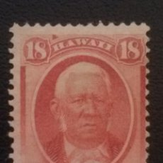 Sellos: HAWAI HAWAII , YVERT Nº 26 NUEVO SIN GOMA , 1864-71. Lote 89047416