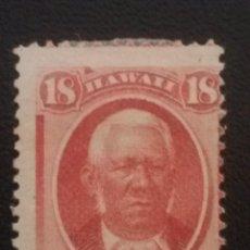 Sellos: HAWAI HAWAII , YVERT Nº 26 NUEVO SIN GOMA , 1864-71. Lote 89047472