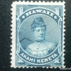 Sellos: HAWAI HAWAII , YVERT Nº 29 , 1882-91. Lote 89064076