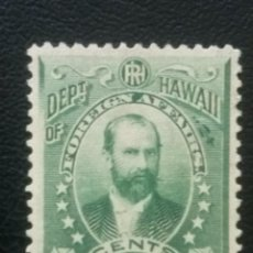 Sellos: HAWAI HAWAII , SERVICIO, YVERT Nº 1, NUEVO SIN GOMA , 1897. Lote 89068800