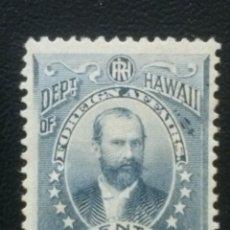Sellos: HAWAI HAWAII , SERVICIO, YVERT Nº 6 * CHARNELA , 1897. Lote 89068852