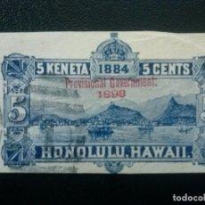 Sellos: HAWAI HAWAII , ENTERO POSTAL RECORTADO , 1893 , BARCOS. Lote 89069100