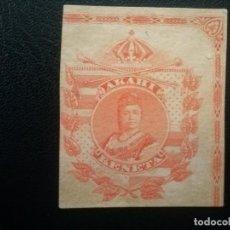 Sellos: HAWAI HAWAII , ENTERO POSTAL RECORTADO . Lote 89069168