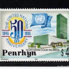Sellos: PENRHYN 426** - AÑO 1995 - 50º ANIVERSARIO DE NACIONES UNIDAS. Lote 90397492