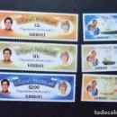 Sellos: KIRIBATI EX GILBERT 1981 BODA REAL YVERT N 50 / 55 ** MNH. Lote 90938545