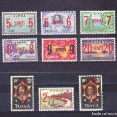 Sellos: COLECCION DE SELLOS DE TONGA (POLINESIA) - NUEVOS - SOBRETASADOS. Lote 96923715