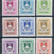 Sellos: KIRIBATI 1981 TASAS IVERT 1/9 *** ESCUDOS NACIONALES. Lote 97843511