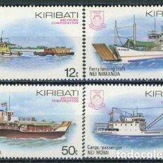 Sellos: KIRIBATI 1984 IVERT 118/21 *** BARCOS DE LA COMPAÑIA DE NAVEGACIÓN DE KIRIBATI. Lote 97844315