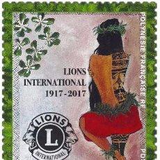 Sellos: FRENCH POLYNESIA 2017 - LION'S CLUB. Lote 97888699