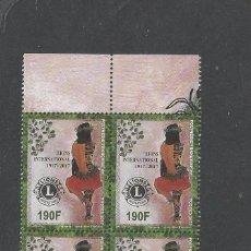 Sellos: FRENCH POLYNESIA 2017 - LION'S CLUB BLOCK OF 4 MNH. Lote 97888727