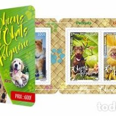 Sellos: FRENCH POLYNESIA 2017 - CARNET CHIENS ET CHATS DE POLYNÉSIE. Lote 97888775