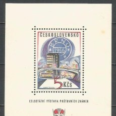 Stamps - CHECOSLOVAQUIA. HOJA BLOQUE Nº 29 CAT. YVERT NUEVA - 99687915