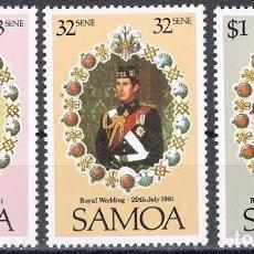 Sellos: [CF6159] SAMOA 1981, SERIE BODA REAL DEL PRÍNCIPE CARLOS Y LADY DI (MNH). Lote 99845315