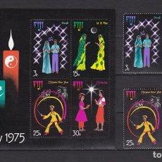 Sellos: FIJI ISLANDS AÑO 1975 NUEVOS * (MH) LOTE 60 A. Lote 103492923
