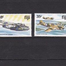 Sellos: FIJI ISLANDS AÑO 1981 NUEVOS * (MH) LOTE 64 B. Lote 103493707