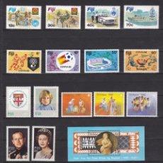 Sellos: FIJI ISLANDS AÑO 1982 NUEVOS * (MH) LOTE 65. Lote 103493787