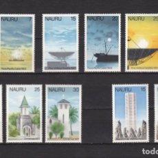 Sellos: NAURU ISLAND AÑO 1977 NUEVOS * (MH) LOTE 68 B. Lote 103494511