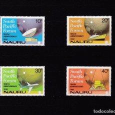 Sellos: NAURU ISLAND AÑO 1981 NUEVOS * (MH) LOTE 71 - C. Lote 103495035