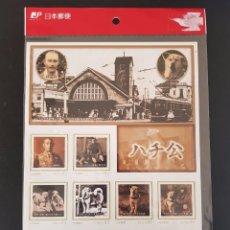 Sellos: TIRADA DE 10 SELLOS CONMEMORATIVOS DE CURSO LEGAL DE HACHIKO (JAPAN POST). Lote 103666063