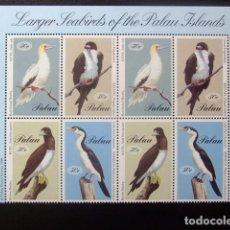 Sellos: PALAU 1995 FAUNE OISEAUX DE MER DE PALAU YVERT 622 / 625 ** MNH. Lote 104469783