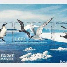 Sellos: TAAF 2017 - ARCTIC AND ANTARCTIC BIRDS SOUVENIR SHEET MNH. Lote 276551798