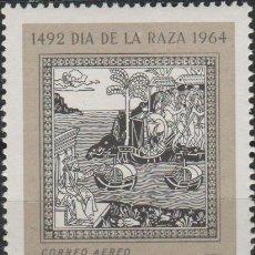 Sellos: LOTE D SELLOS SELLO ARGENTINA NUEVO CORREO AEREO. Lote 116056092
