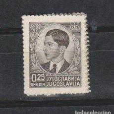 Sellos: LOTE P SELLOS SELLO YUGOSLAVIA ANTIGUO. Lote 116056050