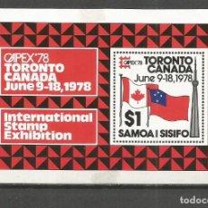 Sellos: SAMOA CAPEX´78 HOJA BLOQUE YVERT NUM. 16 ** NUEVA SIN FIJASELLOS. Lote 112815479