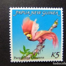 Sellos: PAPUA NEW GUINEA 1984 OISEAU DE PARADIS YVERT 477 ** MNH - PRIX CATALOGUE 2009 20€. Lote 113759883