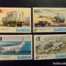 Sellos: SAMOA 1995 50 ANNIVERSAIRE ONU YVERT N 822 / 25 ** MNH. Lote 115275451