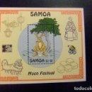 Sellos: SAMOA 1996 EXPO CHINA 96 LA FIESTA DE LA LUNA YVERT N BLOC 55 ** MNH. Lote 115275787