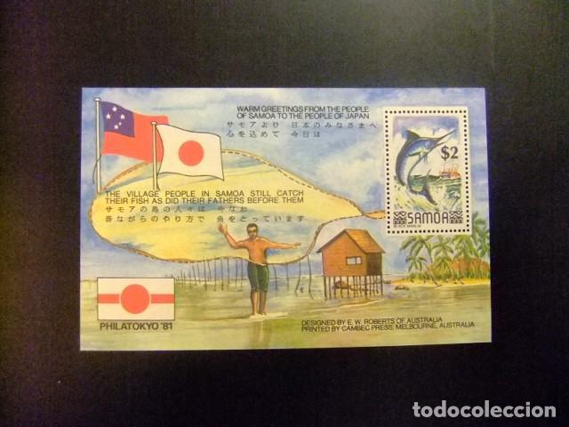 SAMOA 1981 EXPO TOKYO 81 PEZ ESPADON NOIR YVERT N BLOC 25 ** MNH (Sellos - Extranjero - Oceanía - Otros paises)