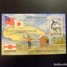 Sellos: SAMOA 1981 EXPO TOKYO 81 PEZ ESPADON NOIR YVERT N BLOC 25 ** MNH. Lote 115276111
