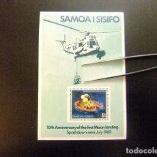Sellos: SAMOA 1979 10 ANIVERSARIO EL HOMBRE EN LA LUNA YVERT N BLOC 18 ** MNH. Lote 115276335