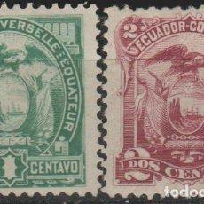 Sellos: LOTE C SELLOS ANTIGUOA ECUADOR. Lote 115849203