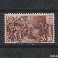 Sellos: LOTE C SELLOS SELLO ITALIA 1947. Lote 115850763