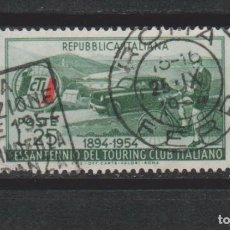 Sellos: LOTE C SELLOS SELLO ITALIA. Lote 115850807