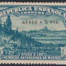 Sellos: ESPAÑA SPAIN 759 1938 DEFENSA DE MADRID FALSO. Lote 92555467