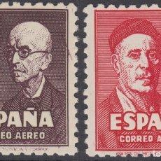 Sellos: ESPAÑA SPAIN Nº 1015/16 1947 FALLA Y ZULOAGA MNH. Lote 92535538