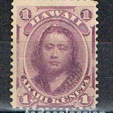 Sellos: HAWAI Nº 20 (AÑO 1871). PRINCESA VICTORIA KAMAMALU, NUEVO SIN GOMA, COMO USADO. Lote 122277707
