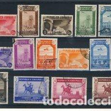 Sellos: ESPAÑA SPAIN 711/25 1936 ANIVERSARIO ASOCIACIÓN DE LA PRENSA USADA. Lote 123915715